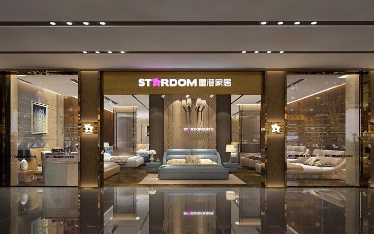 深圳时尚家居设计周暨深圳国际家具展        中国家居设计师