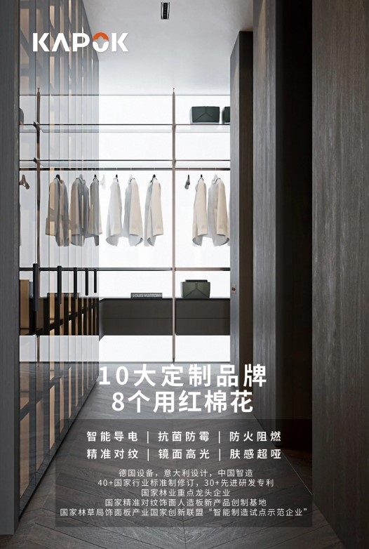 二手房装修翻新效果图分享:83平不失优雅的现代简约风